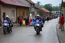 4638t (225x150)